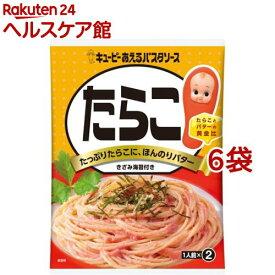 キユーピー あえるパスタソース たらこ(23g*2袋入6コセット)【あえるパスタソース】