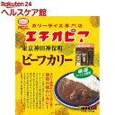 エチオピア ビーフカリー(200g)【spts2】