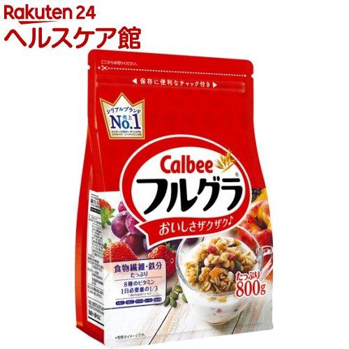 カルビー(calbee) フルグラ(800g)【フルグラ】