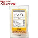 オーサワのひよこ豆(300g)【オーサワ】