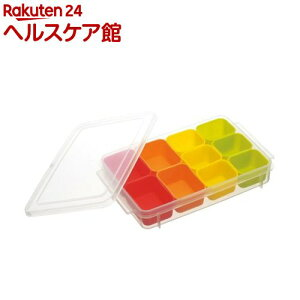 お弁当用小分け保存容器 SMT2SL(1セット)[お弁当箱]