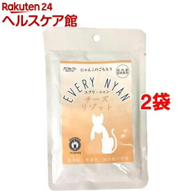 EVERY NYAN チーズリゾット(50g*2袋セット)【アニマル・ワン】[キャットフード]