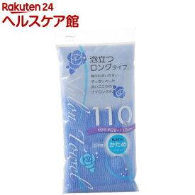 アイセン ナイロンタオル 110cm かため ブルー BHN04(1枚入)【more30】【アイセン工業】
