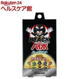 ブラックパイポ ハードミント(3本入)【パイポ】