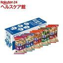 アマノフーズ 減塩いつものおみそ汁 5種セット(10食入)【アマノフーズ】