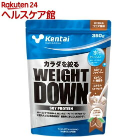 Kentai(ケンタイ) ウェイトダウン ソイプロテイン ココア風味 K1140(350g)【kentai(ケンタイ)】