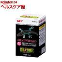 エキゾテラ ジェックス カルシウム+ビタミンD3 PT1855(40g)【エキゾテラ】