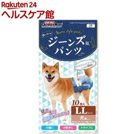 ドギーマン ジーンズ風パンツ LL(10枚入)【ドギーマン(Doggy Man)】