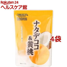 蔵王高原農園 ナタデココ&黄桃(180g*4袋セット)【蔵王高原農園】