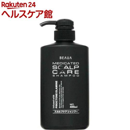 ビューア 薬用スカルプケアシャンプー(400mL)【ビューア(BEAUA)】