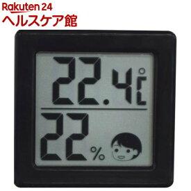 ドリテック 小さいデジタル温湿度計 ブラック O-257BK(1セット)【ドリテック(dretec)】