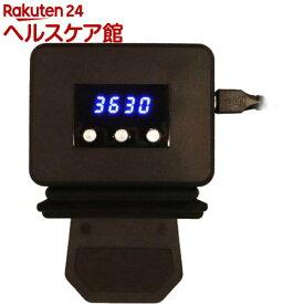 サンコー Switch用冷却ファン Switch冷やすッチ(1個)