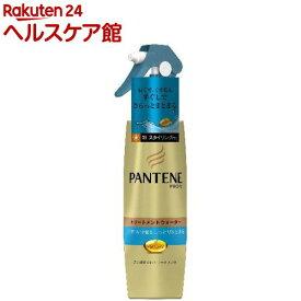 パンテーン PRO-V トリートメントウォーター パサついてまとまらない髪用(200ml)【more20】【PANTENE(パンテーン)】