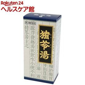 【第2類医薬品】「クラシエ」漢方 猪苓湯エキス顆粒(45包)【クラシエ漢方 青の顆粒】