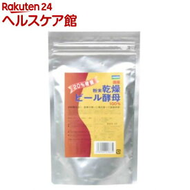 国産粉末乾燥ビール酵母100%(180g)【サプリックス】