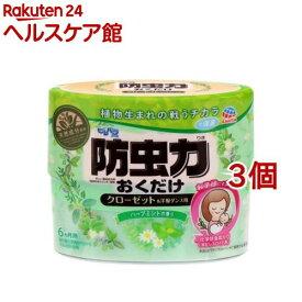ピレパラアース 防虫力おくだけ 消臭プラスハーブミントの香り(300ml*3個セット)【ピレパラアース】