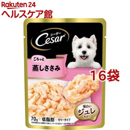 シーザー 成犬用蒸しささみ(70g*16コセット)【シーザー(ドッグフード)(Cesar)】