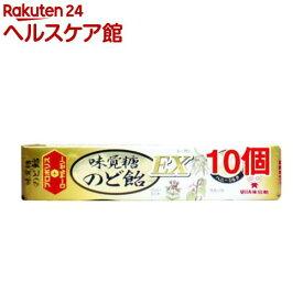 味覚糖のど飴EX スティック(10粒入*10コ)【UHA味覚糖】