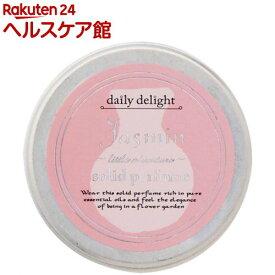 デイリーディライト 練り香水 ジャスミン(10g)【デイリーディライト(daily delight)】