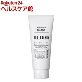 ウーノ ホイップウォッシュ ブラック(130g)【ウーノ(uno)】