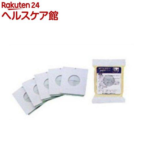 三菱 掃除機紙パック(ショルダー型掃除機専用) MP-10(5枚入)【三菱(MITSUBISHI)】