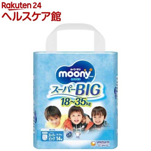 ムーニーパンツ スーパーBIG 男の子(14枚入)【mam_p5】【ムーニーマン】