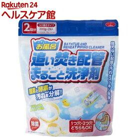 お風呂追い焚き配管まるごと洗浄剤(1コ入)【more30】
