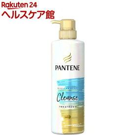 パンテーン ミー ミセラー スカルプクレンズ トリートメント ポンプ(500g)【PANTENE(パンテーン)】