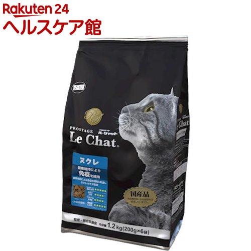 プロステージ ルシャット ヌクレ(1.2kg)【プロステージ】