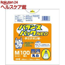 バランスパック ネオ 手さげポリ袋 乳白 Mサイズ 35号(100枚入)