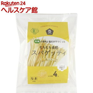 ムソー 有機生パスタ スパゲッティ(100g*2食入)【ムソー】