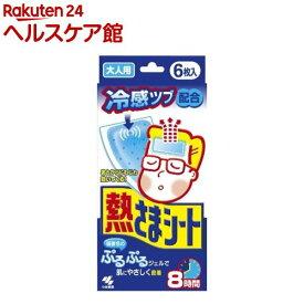 小林製薬 熱さまシート 大人用(6枚入)【熱さまシリーズ】