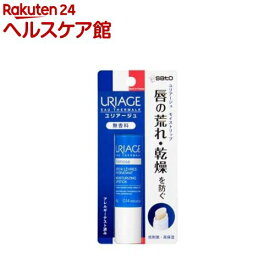 ユリアージュ モイストリップ 無香料(4g)【ユリアージ】