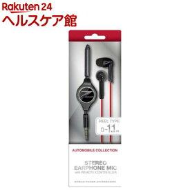 フェアレディゼット リモコン付きリールイヤホン ブラック NZ-ES36BK(1コ入)