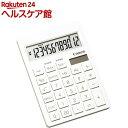 キヤノン 電卓 SI-120T(1台)