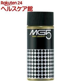 資生堂 エムジー5 ヘアリキッド(F) L(300mL)【エムジー5(MG5)】