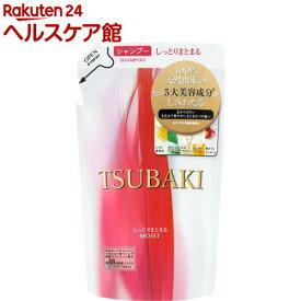 ツバキ(TSUBAKI) しっとりまとまるシャンプー 詰替(330mL)【ツバキシリーズ】