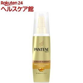 パンテーン PRO-V インテンシブヴィタミルク 毛先まで傷んだ髪用(100mL)【PANTENE(パンテーン)】