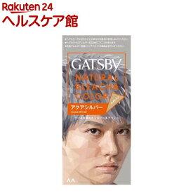 ギャツビー ナチュラルブリーチカラー アクアシルバー(1セット)【more20】【GATSBY(ギャツビー)】