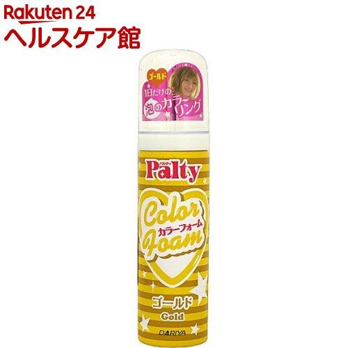 パルティ カラーフォーム ゴールド(40g)【パルティ】