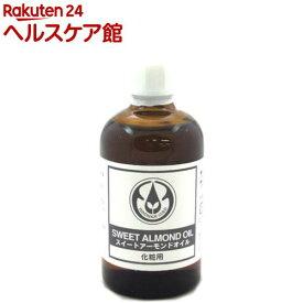 プラントオイル スイートアーモンドオイル(110ml)【生活の木 プラントオイル】