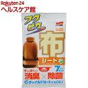 ソフト99 フクピカ 布シート L-39 02067(7枚入)【ソフト99】