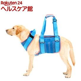 歩行補助ハーネスLaLaWalk 大型犬用 クールメッシュ L(1個)