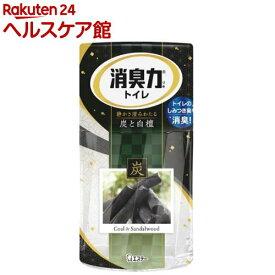 トイレの消臭力 消臭芳香剤 トイレ用 炭と白檀の香り(400mL)【消臭力】