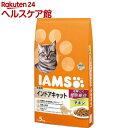 アイムス 成猫用 インドアキャット チキン(5kg)【アイムス】