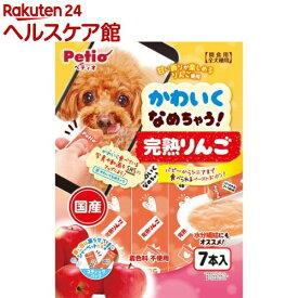 ペティオ かわいくなめちゃう! 完熟りんご(7本入)【more30】【ペティオ(Petio)】