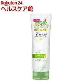 ダヴ ディープピュア洗顔料(130g)【more30】【ダヴ(Dove)】