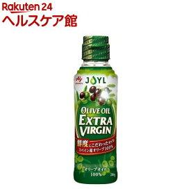 味の素(AJINOMOTO) オリーブオイル エクストラバージン(200g)