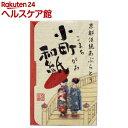 小町和紙(こまちがみ) 京の橋(54枚入)【小町和紙(こまちがみ)】