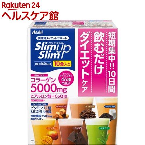 スリムアップスリム シェイク(10食入)【ichino11】【スリムアップスリム】